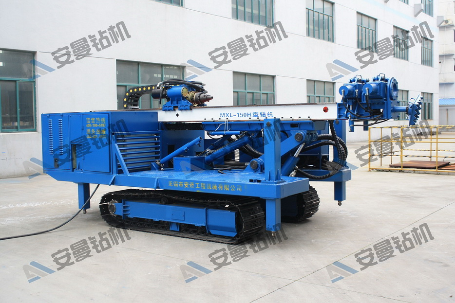 MXL-150H Multifunction Crawler Drilling Rig