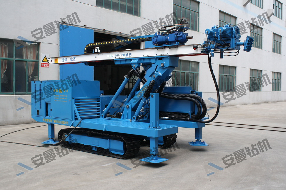 HDL-160D multifunctional drilling rig
