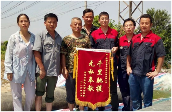 Anman supports Hubei  to fight back the flood disaster