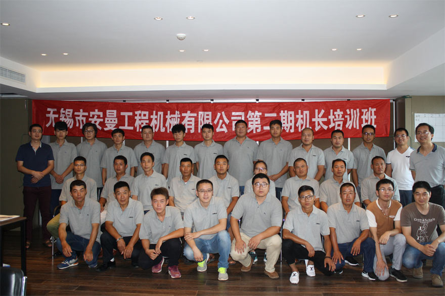The 2nd operator training class of the Wuxi Amman Construction Machinery Co., Ltd.